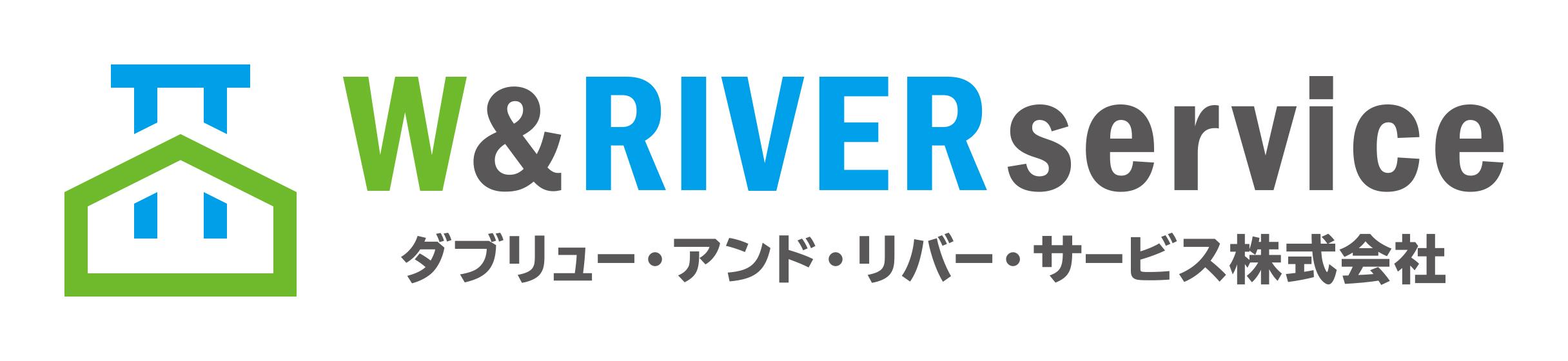 名古屋市東海4県の雨漏り修理・リフォーム・ドローン調査ならW&RIVERへ